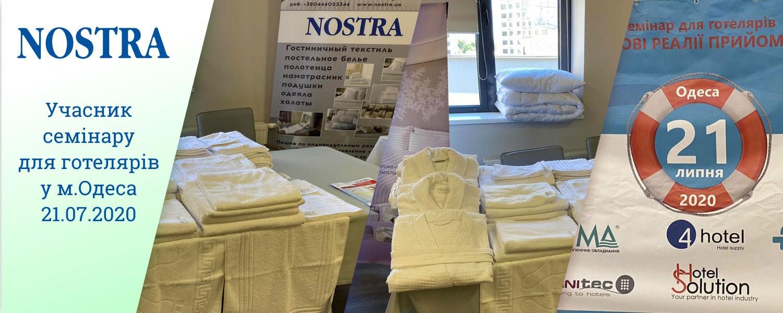 Seminar_Nostra